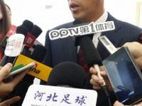 对手信息:北京北控官宣亚森离任 高洪波接任