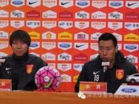 李铁:打延边很困难 球员很重视这场比赛