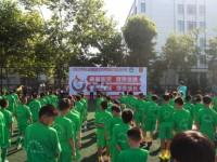 """""""河北华夏幸福杯"""" 全国足球训练营开营"""