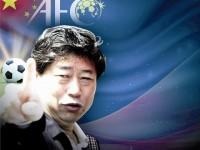 张吉龙卸任亚足联副主席