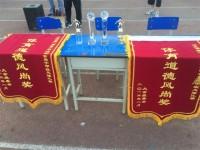 省八届青少年运动会男子足球甲组圆满落幕