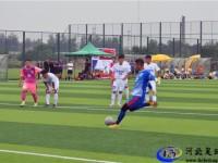 2016河北省足球协会业余联赛第二阶段:沧州VS邯郸现场图集