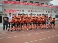天洋杯京津冀足球超级联赛燕郊开战 斑马邦助力赛事数据统计