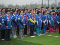 """2016年国际足联-中国足协""""Live Your goal""""活动第二期在石家庄举行"""