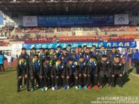 """河北精英足球队将参加""""七彩云南一带一路""""国际足球公开赛"""