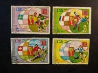 我的收藏——足球邮票(二)