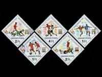 我的收藏——足球邮票(一)