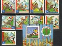 我的收藏——足球邮票(四)