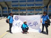 远征丽江 5000公里往返 克服高反 2400米海拔 为保定兄弟点赞