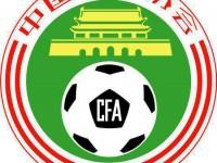 U23新政再升级 18赛季U23出场数要与外援相同