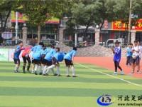 """2017年石家庄市""""邮储银行杯""""校园足球比赛现场"""