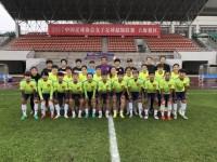 女超:河北华夏幸福女足集结魔都 明天对阵上海
