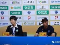 大胜丽江 邦帅感谢球迷支持 少一人输掉比赛 张彪不放弃保级努力