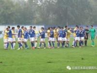 预备队补赛:石家庄永昌3-1胜上海申鑫