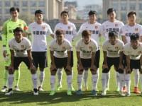 预备队:河北华夏幸福1-5不敌山东鲁能 获亚军
