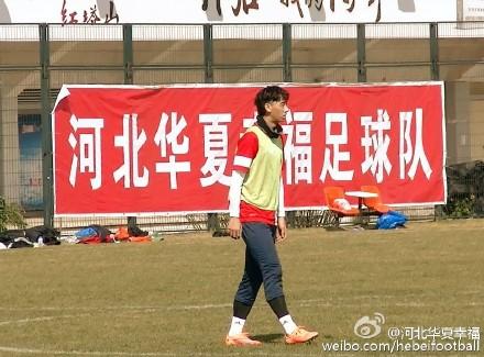 河北足球网讯 2月14日,河北华夏幸福足球队在官微宣布更改队徽之后