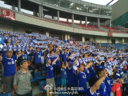 远征重庆的永昌球迷