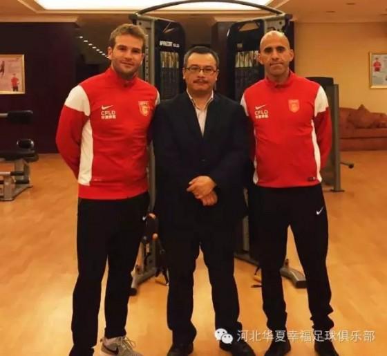 河北华夏幸福官方宣布 西班牙体能教练加盟
