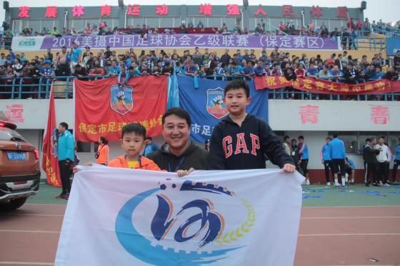 刘鹏带孩子在比赛现场感受容大主场氛围