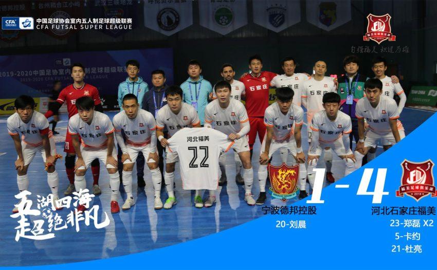 上海7人制足球场地_河南建业5人制足球名单_11人制足球比赛规则