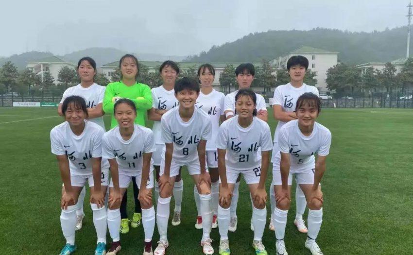 全运会|河北U18女足8球大胜贵州 晋级9-12名排位赛